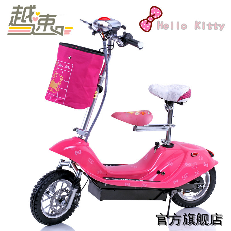 2013 electric bicycle electric bicycle mini electric bicycle electric scooter car battery(China (Mainland))