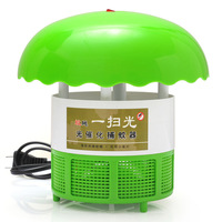 Moth Fly Catcher Electrical Photocatalyst Lamp Mosquito Killer Household Electronic Lamp Insect Repellent Trap Suction Device
