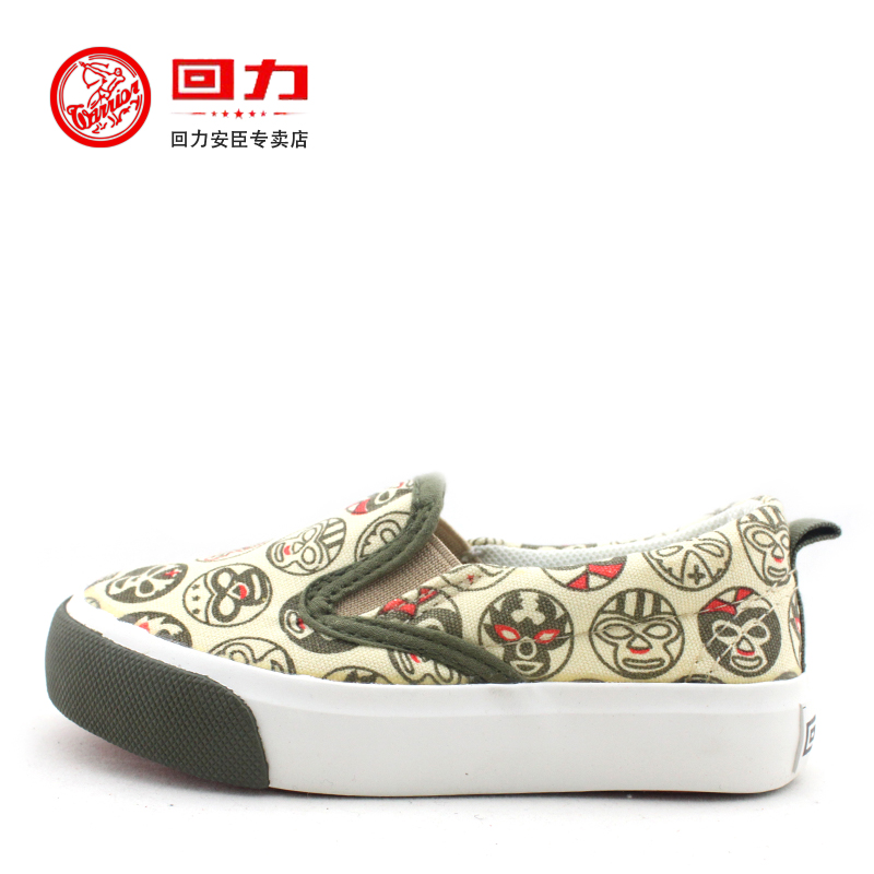 Warrior children shoes male female child spring single shoes child canvas shoes classic fashion baby shoes(China (Mainland))