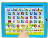 New Spain language Educational Study Learning Machine For Children