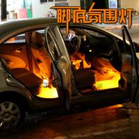 Citroen  c2 c4 c5 c6 car refit foot atmosphere lamp Interior lamp Interior light foot light car decorative 4in1 12V  LED lights
