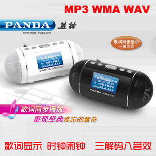 Ds-170 speaker card small speaker radio alarm clock mp3wav 125(China (Mainland))
