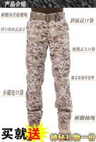 Digital pants tactical outdoor tooling Camouflage pants Camouflage pants digital for training pants