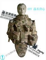 Multicolour 517hy--cp vest otv tactical vest ver5 vest