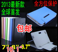 """10.1"""" Newman Newsmy  v10 quad-core AMPE A10 tablet leather case mount protective case  Free Screen protector"""