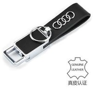 Real Leahter Car Key buckles chain For AD A1 A3 A4 A5 A7 A8 Q3 Q5 Q7 R8 S5 S6 S7 S8 TT TTS