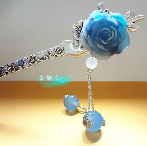 Hanfu classical hair accessory hairpin earring high artificial resin flower blue ice kinds of jade national trend miao silver(China (Mainland))