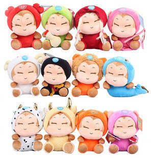 Free shipping~ You laugh monkey doll toy female birthday gift ~Brand toys(China (Mainland))