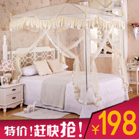 New arrival 2013 fashion overstretches stainless steel royal mosquito net super soft yarn encryption beightening mosquito net