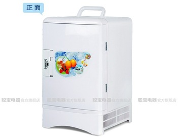 DHL Free Shipping,12V Car Fridge Freezer,12V Refrigerator,13.5L,White,50W