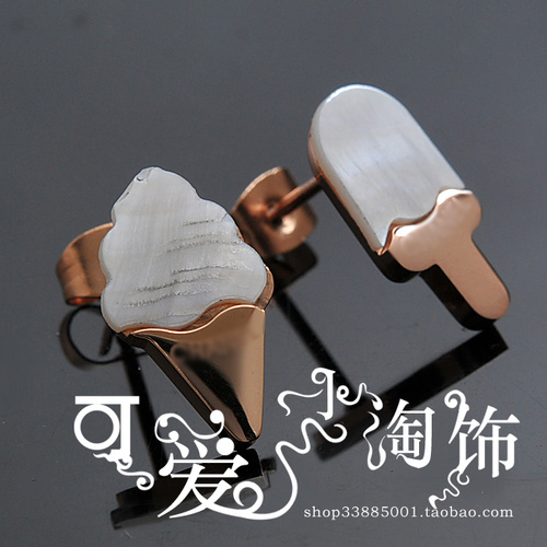 Titanium rose gold accessories jewelry asymmetrical ice cream stud earring 14k natural shell(China (Mainland))