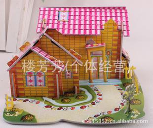 Small 4 3d puzzle 3d puzzle three-dimensional puzzle 3d yakuchinone