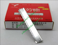 Best Quality 50pcs CLOUD Blades Professional Hair Razor Blades,Stainless Steel Blades,CLOUD Cut  Blades Free Shipping
