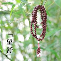 Claretred garnet multi-layer bracelet natural 108 3a beauty of stone