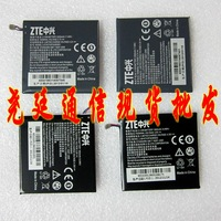For zte   u983 u817 n881f u987 v955 u985 battery mobile phone electroplax built-in original