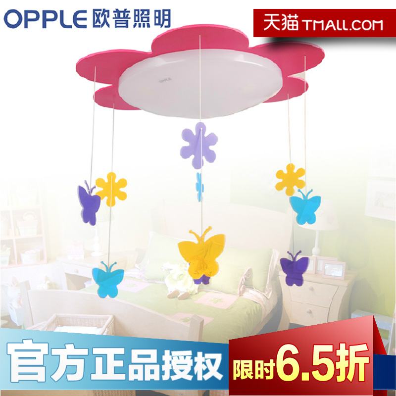 2013 Child light cartoon child lamp bedroom lamp ceiling light pendant light mx530 butterfly flower(China (Mainland))