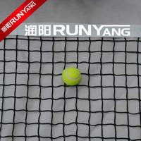 Tennis ball quality vinyl match tennis ball covereth net rope  tennis ball net black