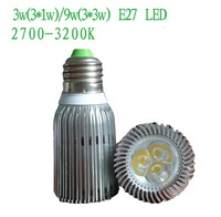 Free shipping, High power MR 16 LED spot light,work for 15 years,promotion buy now