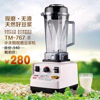 Mini Sand Ice tools Minisun tm-767 fib machine serrated knife smoothie machine commercial soybean machinery soybean machinery