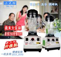 Mini Sand Ice tools Minisun tm-767iii fib machine smoothie machine soybean machinery !  Mini Ice Shaver