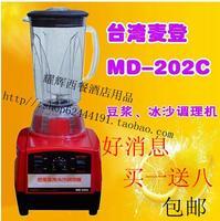 Madden md-202c commercial smoothie machine commercial fib machine commercial soybean machinery opsoning machine  Mini Ice Shaver