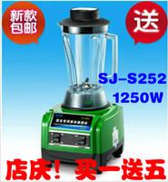 Mini Sand Ice Machine Fib machine commercial smoothie machine soybean machinery  Mini Sand Ice device Mini Ice Shaver