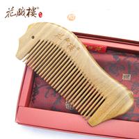 Greenstick santenic handmade wooden comb portable bags comb