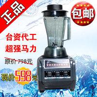Jp-9663 fib machine nutritional conditioning machine smoothie machine soya-bean milk corn juice sand ice machine