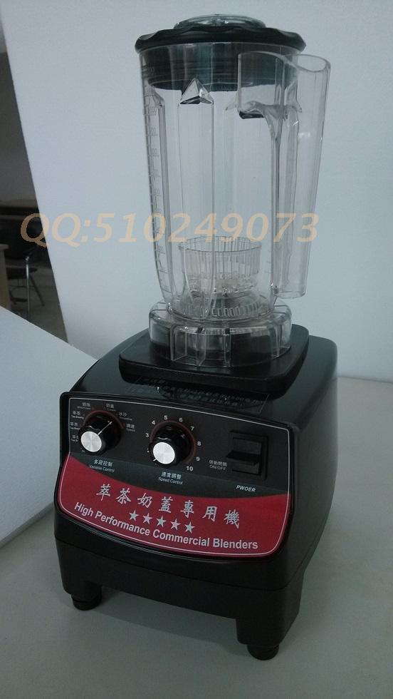 Milk tea smoothie machine 2 cup Street Ice Shave machine Ice Shaver(China (Mainland))