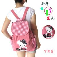 Small fresh martin double-shoulder school bag backpack women's handbag backpack school bag