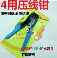 Internet cable pliers wire stripping plier crimping plier 4p 6p rj45 plier wire cutter