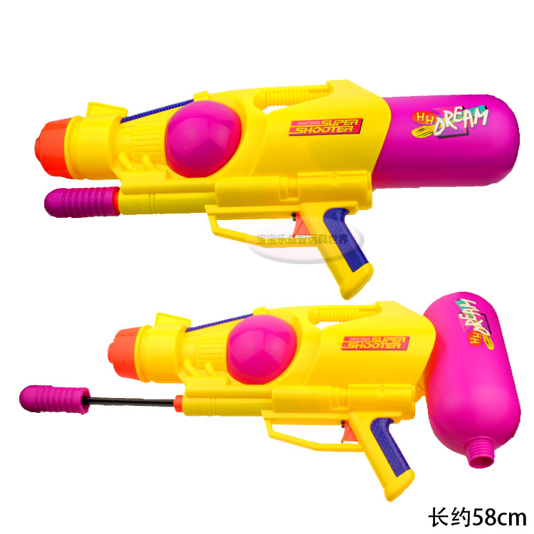 Toy water gun baby gift(China (Mainland))