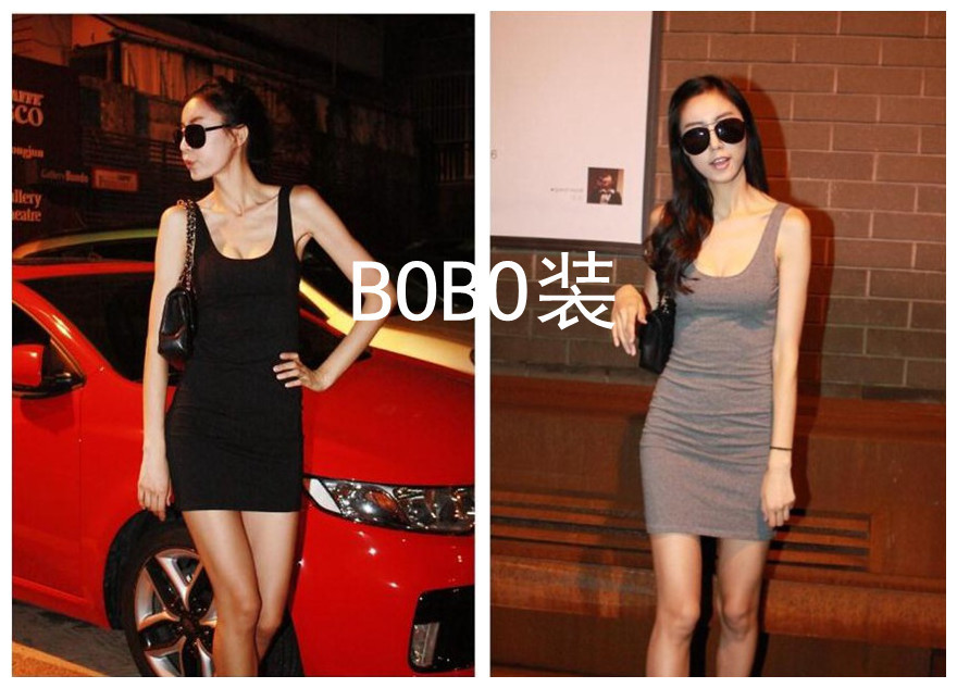 Modal sexy solid color slim long design basic vest one-piece dress(China (Mainland))
