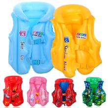 popular adult swim vest