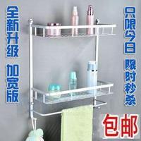 Dressing table space aluminum bathroom shelf double layer bathroom shelf bathroom accessories