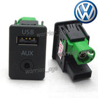 VW ORIGINAL USB+AUX IN SWITCH FOR VW Passat B6 B7 CC 3CD 035 249 A NEW