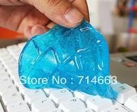 Free Shipping Magic Universal Computer Keyboard Clean Gum Bright Clean Gum Magic To Dust Glue 80 G