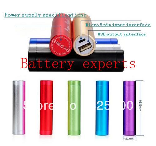 Зарядное устройство для мобильных телефонов 2600 samsung apple YB651 зарядное устройство для мобильных телефонов you liyang iphone