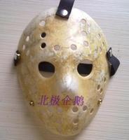 Mask jason   mask almiscar