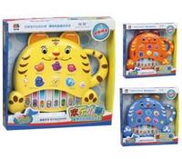 free shipping,small electric music animal Tiger organ violin piano educational toys