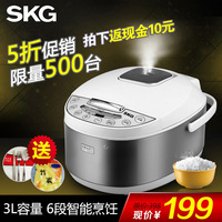 Skg eb-fcb38a small smart rice cooker mini 3l rice cooker