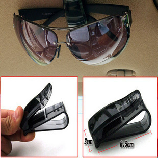 2015 Sale Real Gray Automobiles Accessories Car Multifunctional Glasses Clip Paper Card Stock Sun-shading Board Eyeglasses Frame(China (Mainland))