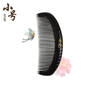 Mini travel comb natural handmade horn black comb antidepilation massage comb anti-static Small
