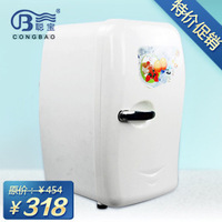 Cb-d048 car small refrigerator mini refrigerator portable hot and cold boxes small household refrigerator