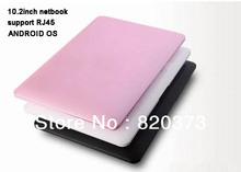 tablet netbook promotion