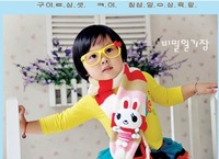 Baby thermal 2013 striped scarf child scarf cartoon rabbit bear scarf