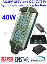 DC12V/24V and AC85V-265V hybrid auto switching function Solar Lamps 40W LED Street Light with hybrid solar controller(China (Mainland))