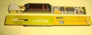 AAAIC  5V Universal Notebook Inverter 8.8cm * 1cm