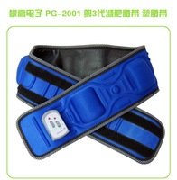 Electronic slimming belt drawing defendhim thin waist abdomen fat burning massager machine vibration