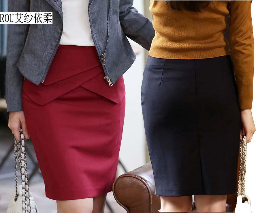 Pencil Skirt Suit Waist Suit Pencil Skirt OL
